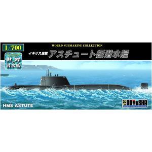 童友社 1/700 世界の潜水艦シリーズ No.22 イギリス海軍 アスチュート級潜水艦 プラモデル idr-store