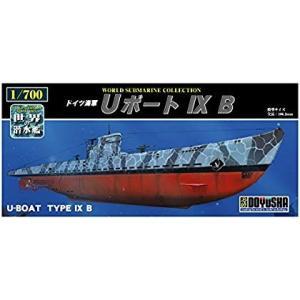 童友社 1/700 世界の潜水艦シリーズ No.6 ドイツ海軍 Uボート IXB プラモデル idr-store