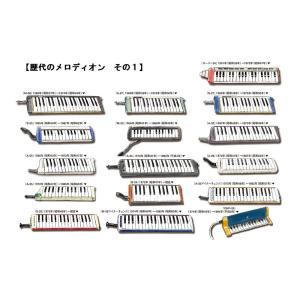 SUZUKI スズキ 鍵盤ハーモニカ メロディオン アルト 27鍵 MX-27 idr-store
