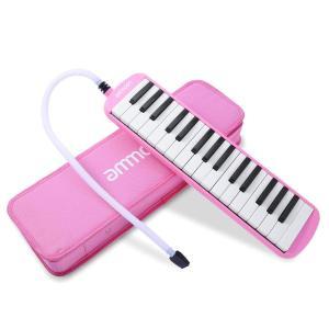 ammoon 鍵盤ハーモニカ 32鍵 ピアノスタイル マウスピースクリーニングクロスキャリーケース付き 初心者のための音楽のギフト (ピンク idr-store