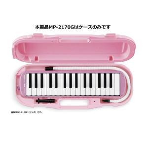 SUZUKI スズキ メロディオン MXA-32G用ケース パステルグリーン ケースのみ MP-2170G idr-store