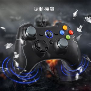 ゲームコントローラーEasySMX 有線PS3コントローラー 連射・振動機能搭載 USBゲームパッド...