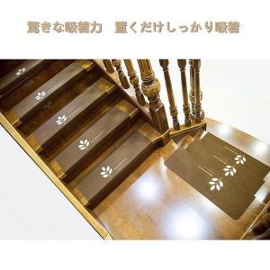 階段 滑り止めマット 階段マット Oncezytime 折り曲げ おくだけ吸着 ズレない 洗える 防音 自由に裁断 蛍光材質 70 * 22|idr-store