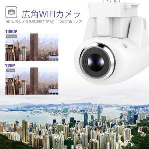 Potensic ドローン GPS搭載 高度・座標ホバリング 1080P 120°広角HDカメラ付き フォローミーモード オートリターンモー|idr-store