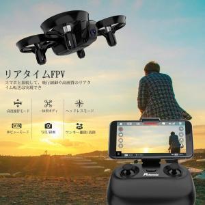 Potensic ドローン 高度保持 HD空撮カメラ WiFiリアタイム ヘッドレスモード 2.4GHz 4CH 6軸ジャイロ マルチコプタ|idr-store