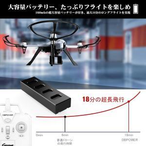 ブラシレスモーター ドローン 1800mAh大容量バッテリー 18分間超長飛行 国内認証済み カメラ搭載可能 500M超長操作距離 2.4G|idr-store