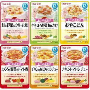 キユーピーベビーフード レトルトパウチハッピーレシピ バラエティセット (6種×2袋) 12ヵ月頃か...