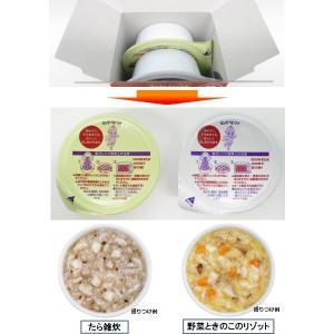 キユーピーベビーフード 肉じゃがランチ (60g×2個入り)×4個