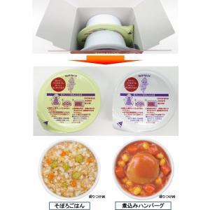 キユーピーベビーフード そぼろごはん弁当 (60g×2個入り)×4個