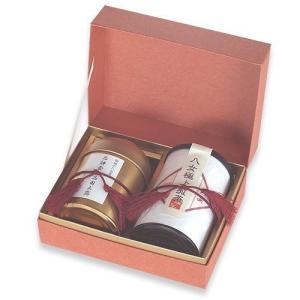 お茶 ギフト プレゼント お土産 八女茶 玉露 煎茶 H-2T87 八女茶の里