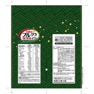 カルビー フルグラ 抹茶あずき味 700g×6袋|idr-store