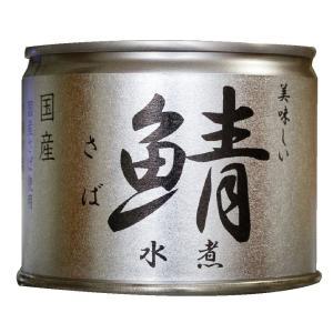 伊藤食品 缶詰 鯖(さば) 水煮 12個|idr-store