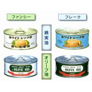 由比缶詰所 4種のツナ12缶 詰め合わせセット|idr-store