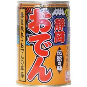 静岡おでん 280g|idr-store