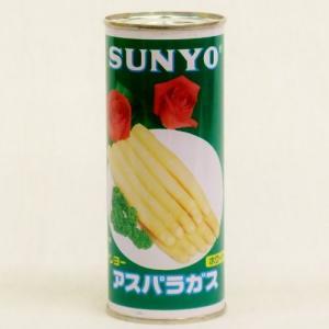 サンヨー アスパラガスホワイト スピアー 国産 缶切り不要 250g 缶詰|idr-store