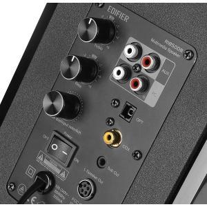 日本正規代理店品Edifier マルチファンクショナルブックシェルフ型スピーカー ED-R1850D...