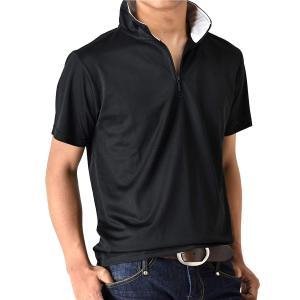 (アローナ) ARONA ポロシャツ メンズ ドライ ハーフジップ 半袖 ゴルフウェア /M1.5/ B5ブラック×ホワイト M|idr-store