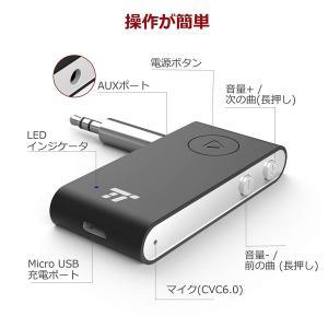 aptX 対応 TaoTronics Bluetooth オーディオ レシーバー (15時間連続再生...