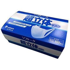 ユニチャーム ソフトーク 超立体マスク 100枚入|idr-store