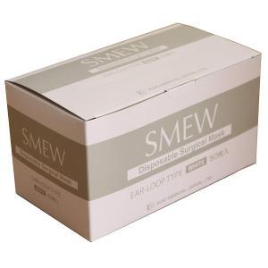 クー・メディカル・ジャパン サージカルマスク ホワイト 50枚入 SMEW|idr-store