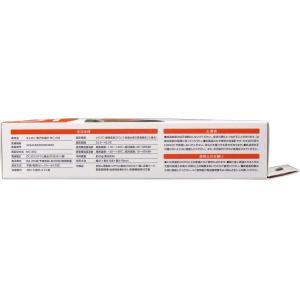 オムロン 電子体温計 けんおんくん わき専用 MC-682|idr-store