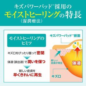 まとめ買いBAND-AID(バンドエイド) キズパワーパッド 水仕事用 10枚×2個 絆創膏|idr-store