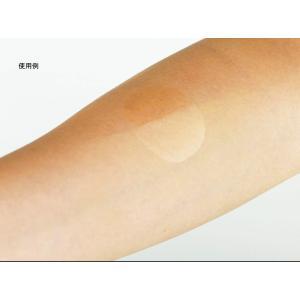 skinix(スキニクス) エアウォール UV ゼロ感覚フィルムドレッシング 25mm×3m MA-E3025-U|idr-store