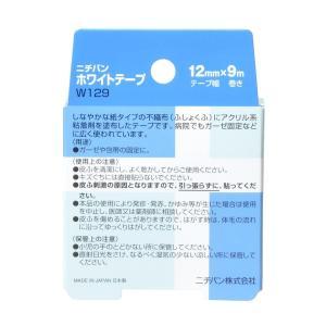 ニチバン ホワイトテープ 12mm幅 9m巻き 1巻|idr-store