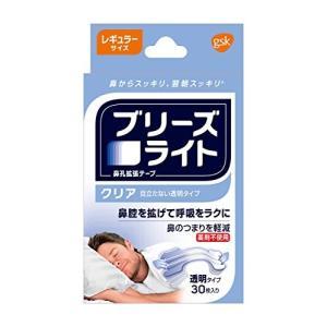 ブリーズライト クリア 透明 レギュラー鼻孔拡張テープ 快眠・いびき軽減 30枚入|idr-store