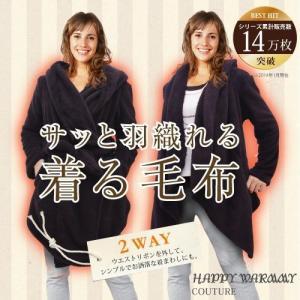 Happy Warmmy (ハッピーウォーミー) クチュール プレミアムブラック|idr-store