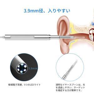 耳かき カメラ スコープ 改良型 GEECR 3.9mmカメラ 耳掻き カメラ 耳鏡 スコープ 耳かき usb耳スコープ HD超高清 耳のケ|idr-store