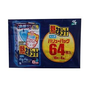熱さまシート 大人用 16枚×4個(64枚)|idr-store