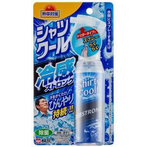 熱中対策シャツクール 冷感ストロング 100ml|idr-store