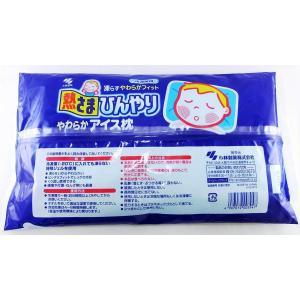 熱さまひんやり やわらかアイス枕 1個|idr-store
