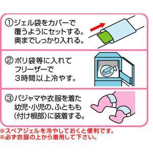 ケンユー 幼児 小児専用 太ももの付け根を保冷バンドで冷却 ももアイス(スペアジェル付)|idr-store