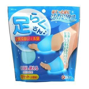 ケンユー 1日の疲れた足を冷たいジェルで心地よい冷感で癒します 足らくさん1足セット|idr-store