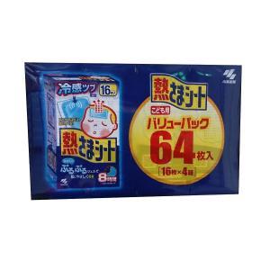 熱さまシート 子供用 16枚×4個(64枚)|idr-store