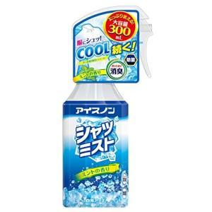 アイスノン シャツミスト ミントの香り 300ml|idr-store