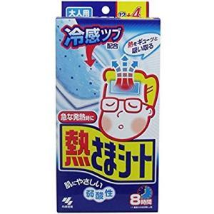 小林製薬 熱さまシート 大人用増量タイプ(12+4枚) 3個セット|idr-store