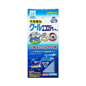 クールエコロジーシートα レギュラー ブルー idr-store