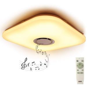 HOREVO LEDシーリングライト、スピーカー、ブルートゥースライト、音楽プレーヤー、調光カラー、高輝度白色光、夜間照明、36Wスクエアス|idr-store