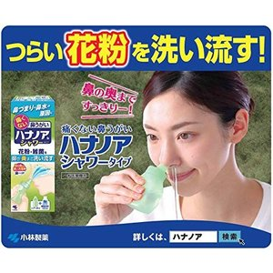 ハナノア 痛くない鼻うがい 専用洗浄液 たっぷり500ml 爽快クールタイプ(鼻洗浄器具なし) idr-store