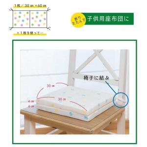 竹元産興 日本製洗える ベッドガードにもなる 3WAY マルチなクッション ドット柄 0か月~|idr-store
