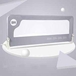 (Newox) ベッドガード ベッドフェンス 幼児用 転落防止 折りたたみ (Grey, 150cm)|idr-store