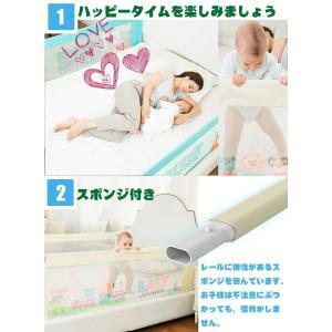 ベッドフェンス ベットガード 無添加素材 垂直的に昇降できたり お子様のベッドからの転倒を防ぐベッドフェンス 幅150cm 日本語説明書付き|idr-store