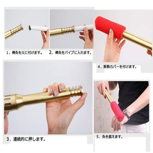温灸棒 経絡温灸棒 棒灸 棒灸器 Fukuka idr-store
