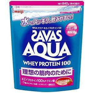 ザバス(SAVAS) アクアホエイプロテイン100 アセロラ風味40食分 840g idr-store