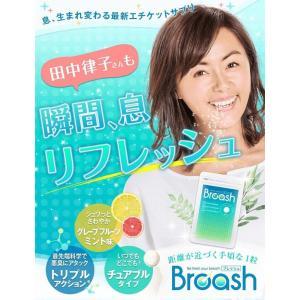 Breash(ブレッシュ) 口臭 サプリ タブレット チュアブルタイプ (30粒入り) idr-store