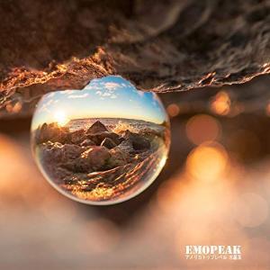 Emopeak 写真撮影 クリスタルボール?60MM LenBall Pro アメリカトップレベル 水晶玉 - 透明 レンズボール - クリ|idr-store