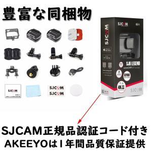 SJCAM正規品SJ6 Legend 4K WiFi スポーツカメラ Sonyレンズセンサー 16M...